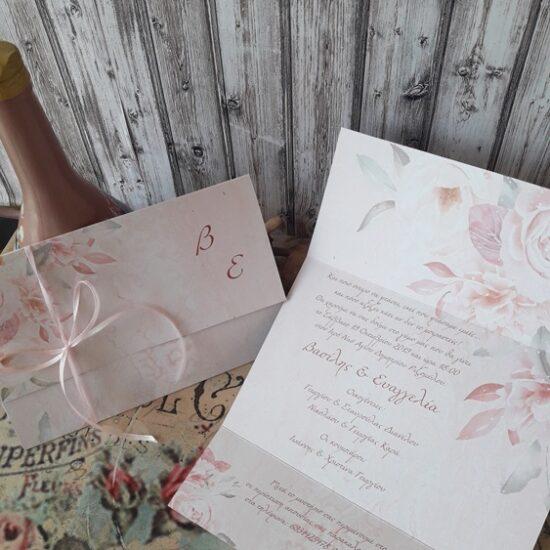 Προσκλητήριο γάμου φλοράλ τρίπτυχο