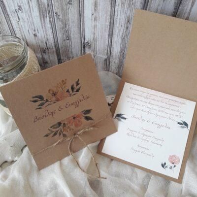 Προσκλητήριο γάμου φλοράλ με craft