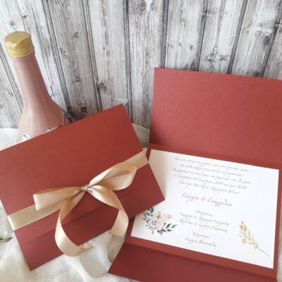 Προσκλητήριο γάμου μπορντό τρίπτυχο