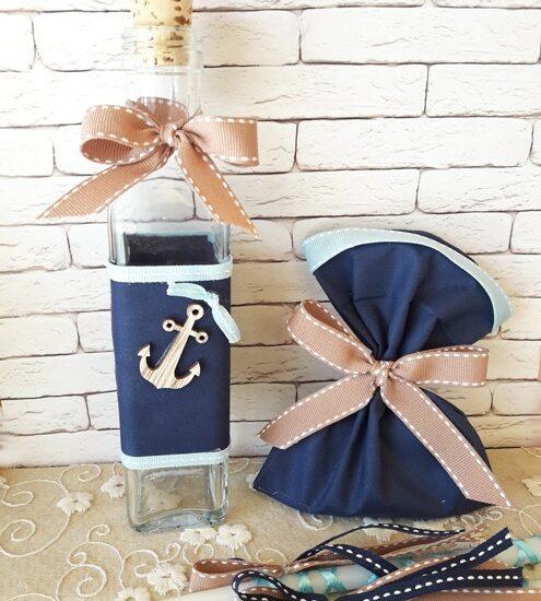 Λαδοσέτ ναυτικό